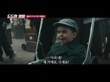 변산(2018) 최신 영화 무료 다운로드